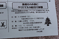 Img_3320_2